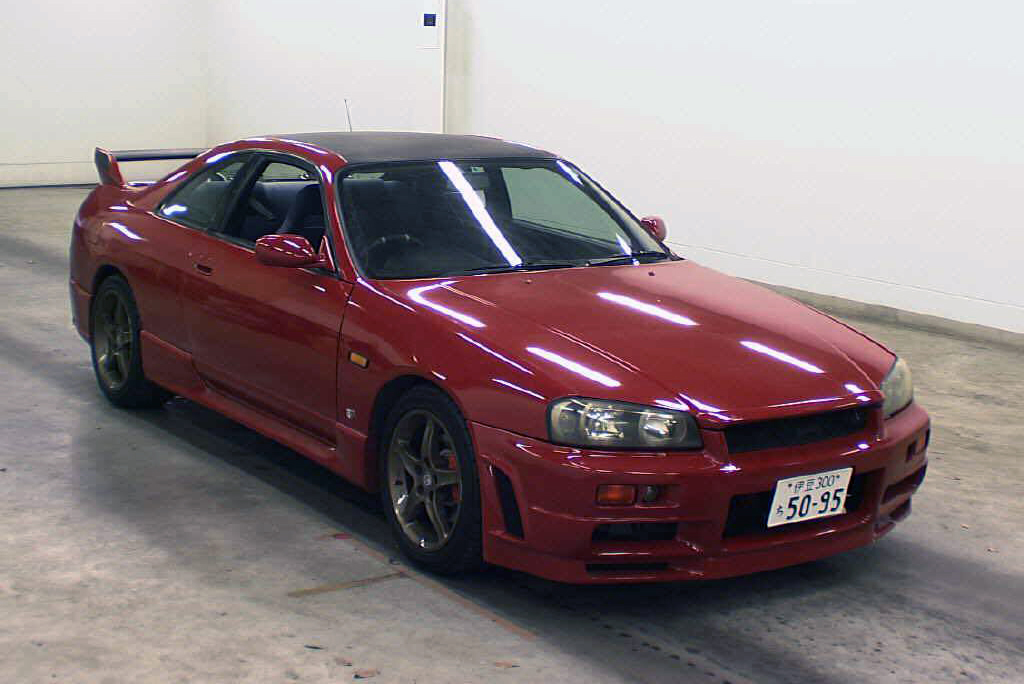 Import Car from Japan
